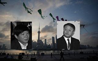 近日,大陸媒體披露剛剛落馬的上海「首虎」、副市長艾寶俊案內幕,有報導指,艾寶俊與江綿恆有諸多交集。(大紀元製圖)