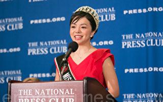 加拿大世界小姐林耶凡美国国家新闻俱乐部发言(李莎/大纪元)
