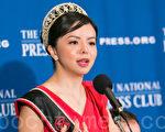 加拿大世界小姐林耶凡于美国国家新闻俱乐部发言。(李莎/大纪元)