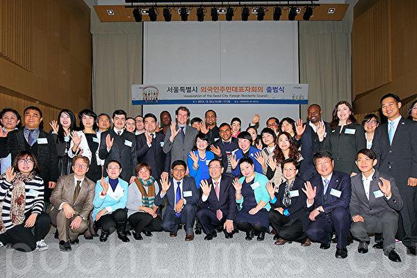 「外國居民代表會議」的代表們與首爾市市長的合影。(全宇/大紀元)