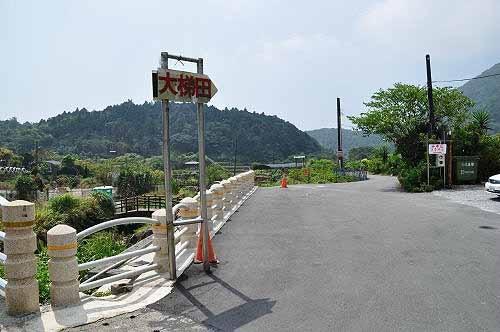 """产业道路通往青枫步道入口。路口有""""大梯田""""的指标。 (图片提供:tony)"""