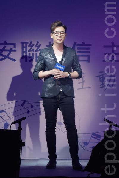 品冠於2015年12月20日在台北出席公益音樂會活動。(黃宗茂/大紀元)