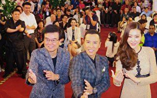 甄子丹、熊黛林和黄百鸣出席宣传。(公关提供)
