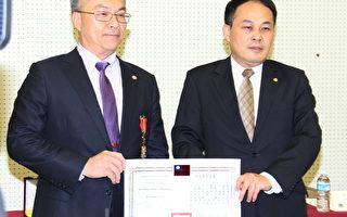 張世勳獲頒中華民國外交部「睦誼外交獎章」