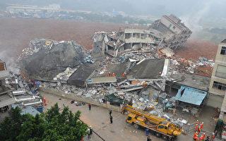深圳山体滑坡工业园被吞 33栋楼倒塌死伤不明