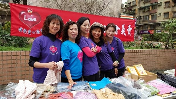 基隆旗袍愛心協會愛心不落人後,捐物資義賣,助弱勢特教兒童。(陳麗雪提供)