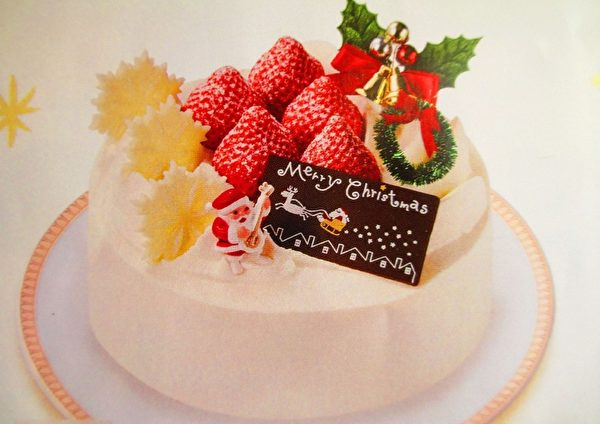 日本人最喜愛的聖誕蛋糕是白色的鮮奶油蛋糕。(家和翻拍/大紀元)