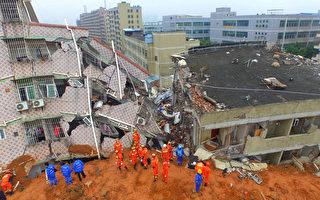 當深圳紅坳村垃圾山崩塌併吞噬大片廠房和住宅的時候,六歲男孩洪來寶的父母正在附近的工業園運送貨物。(AFP)