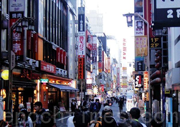 日本的街景(蓝海/大纪元)
