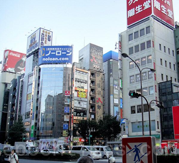 日本街景(蓝海/大纪元)