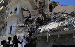 國際特赦組織:俄空襲敘平民恐構成戰爭罪