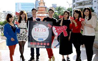 小禎號召為公益「發聲」 獲百位明星響應
