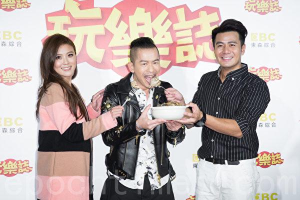 艺人Alen(中)、卓文萱(左)12月23日在台北出席新节目开播记者会,主持前辈郭彦均(右)送上麻油鸡站台打气。(陈柏州/大纪元)
