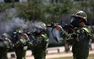 美國務院:中共配備了違反國際公約的武器