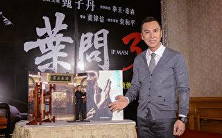 甄子丹于12月23日在台北为新作到台湾宣传。(华映娱乐提供)