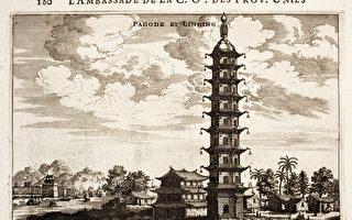 南京瓷塔,《荷兰东印度公司赴中国使节团》。(公共领域)