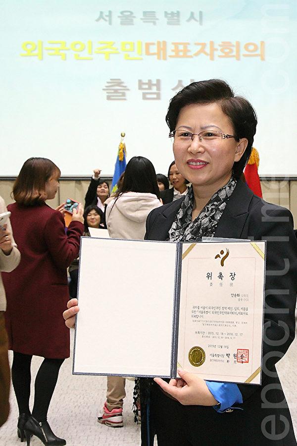 跨國家庭移民女性團體「思想樹BB中心」常任代表安順花女士被選為「外國居民代表會議」代表。(全宇/大紀元)