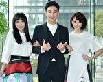 接档华剧《1989一念间》在台北举行见面会,剧中演员蔡黄汝(左起)、张立昂、邵雨薇现身活动。(三立提供)