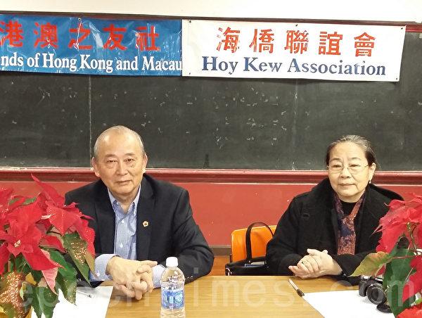 徐文立教授(左)和夫人一起出席。(貝拉/大紀元)