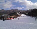 韩国滑雪初体验