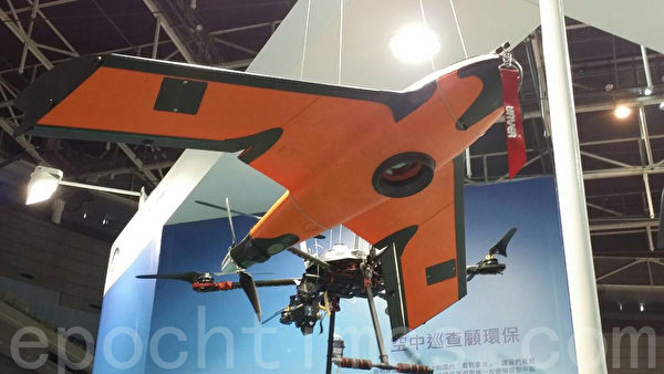 環保署無人飛行載具UAV。(陳平和/大紀元)