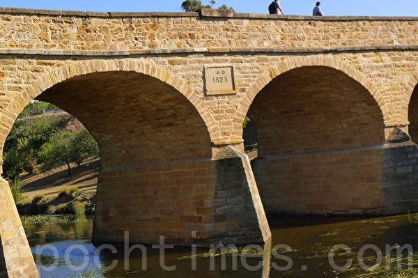 1823–1825年由犯人修建的这座石桥,里士满石桥是重要的历史遗迹,澳洲国家遗产。(華苜/大紀元)