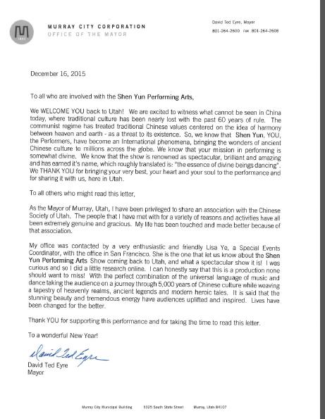 莫理市市長大衛‧艾爾(David Eyre)在賀信中說:「我們歡迎你們來到猶他州﹗我們期待著觀看神韻。神韻演出在中國還無法看到。」(大紀元圖片)