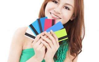 回国使用信用卡需注意什么