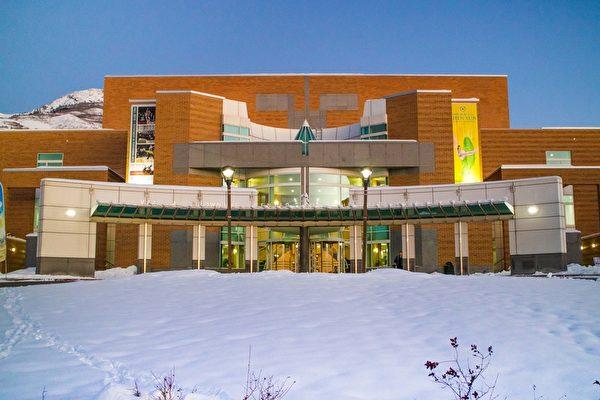 奥格登布朗宁艺术中心(Val A. Browning Center)。(马亮/大纪元)
