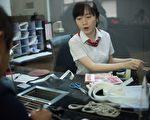 12月26日,央行发通知表示将允许远程开户,这是中国银行历史上的重大变革,有专家分析,这将使得传统银行面临前所未有的挑战,将使得80%的银行员工面临下岗的命运。图为中国工商银行一营业窗口。(JOHANNES EISELE/AFP/Getty Images)