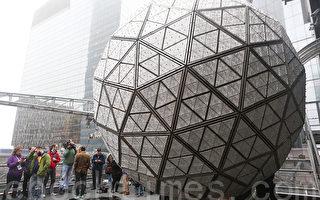 时代广场跨年水晶球就绪
