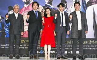 12月28日,韩国电视台KBS大河电视剧《蒋英实》制作发布会在首尔永登浦区举行。该剧由宋一国(左二)扮演男主角,图为主演合影。(全景林/大纪元)