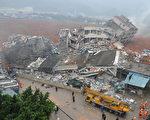 2015年12月20日上午,广东深圳市光明新区红坳村柳溪工业园在两声爆炸后发生山体滑坡,将整个10万多平方米的工业园吞掉。最初报,现场有22栋楼房被埋,涉及15家公司,伤亡尚无法估计。(AFP)