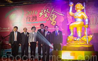 2016年台湾灯会主灯暨小提灯造型发表记者会29日在台北圆山大饭店举行,灯会将在桃园展出,明年是猴年,主灯以齐天大圣为造型主题。(陈柏州/大纪元)