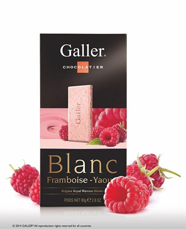 梦幻的粉色巧克力,含在嘴里慢慢融化,体验如酸奶般细腻柔滑的口感,加上覆盆子的香味,酸酸甜甜恰到好处。(Galler提供)