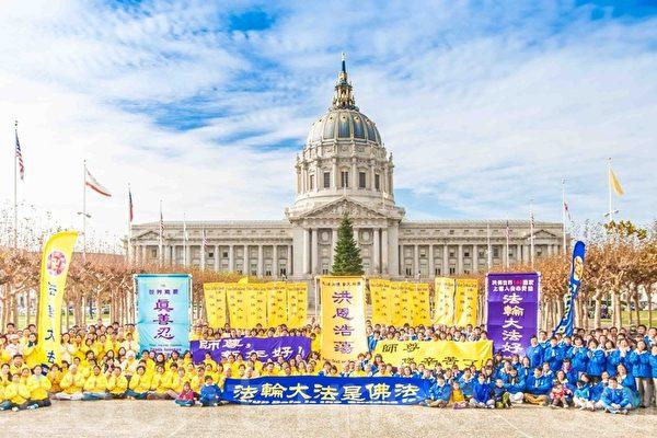 师恩厚重 旧金山湾区法轮功学员向李洪志大师恭祝新年