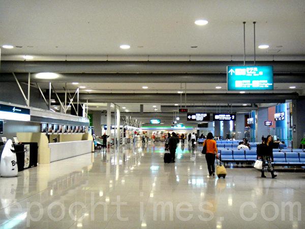 关西机场候机厅(蓝海/大纪元)