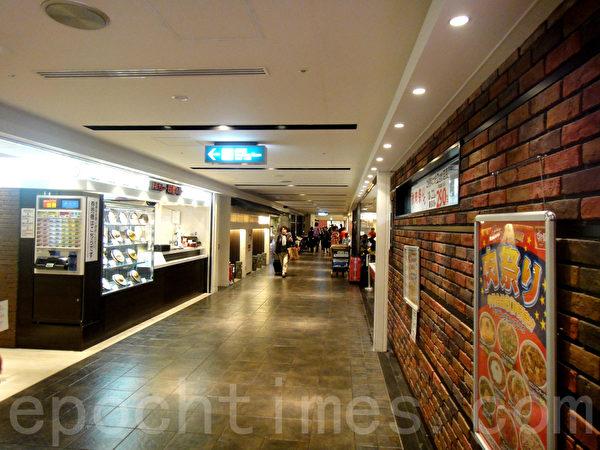 关西机场候机厅的食街(蓝海/大纪元)