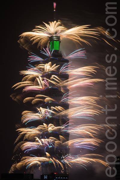"""台北101烟火秀以""""Nature is Future""""为主题,烟火时间长达238秒,施放3万发烟火,创下史上最长施放纪录。(陈柏州/大纪元)"""