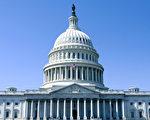 美国参议院2016年12月8日通过《全球马格尼茨基法案》,将授权美国政府制裁全球范围内的人权侵犯者。图为美国国会大厦(李莎/大纪元)