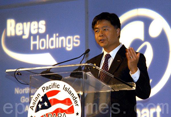 代表洛县的民主党国会众议员刘云平(Ted W. Lieu)。(黄毅燕/大纪元)  )