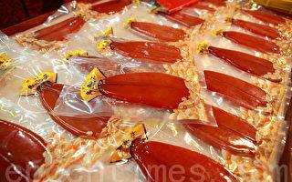 暖冬南部乌鱼子减量 一斤贵200~300元