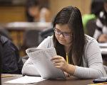 正在进行ACT和PSAT模拟考试的学生。(季媛/大纪元)