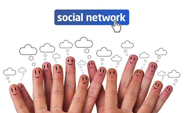 要塑造信誉、拓展社交圈,重视我们在网络社交中的心态及有关礼仪很关键。(Fotolia)