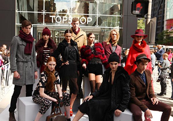 Topshop服饰零售店。(Barry Brecheisen/Getty Images)