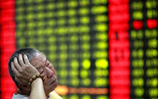 24日早盘,大陆股、债、商品期货齐齐下跌,金融市场遭遇真正的黑色星期一。(AFP)