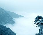 松树悬崖,云雾庐山。(Fotolia)