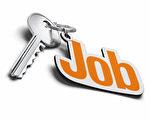 美150城市找工作難易度排名 紐約落後