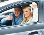 购买汽车保险也是一门学问。(图片来源:Fotolia)