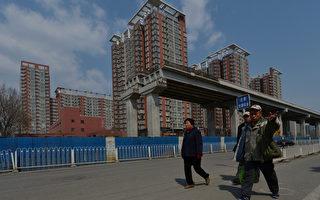 大陆楼市去库存一年 空置房不减反增创新高